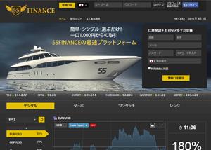 55finance(55finance)